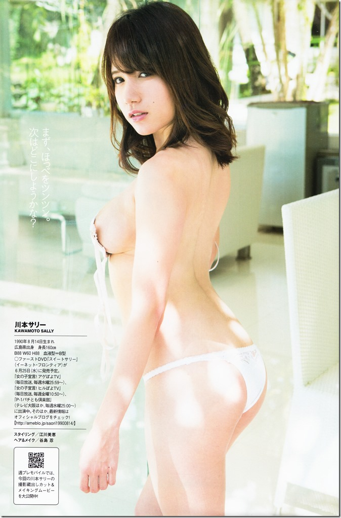 Weekly Playboy no.24 June 16th, 2014 (29)