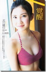 Weekly Playboy no.24 June 16th, 2014 (2)