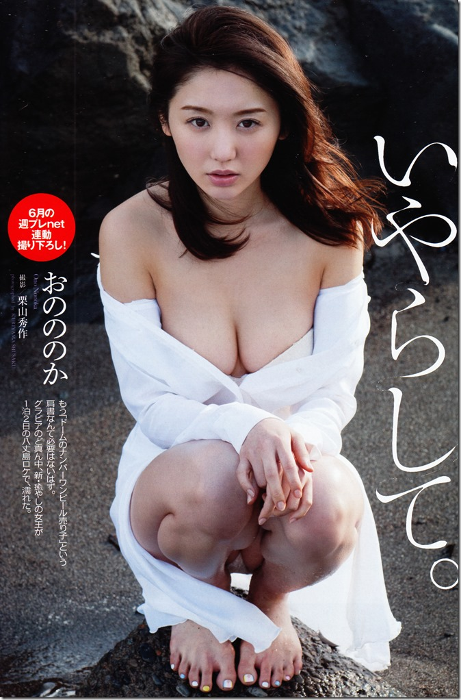 Weekly Playboy no.24 June 16th, 2014 (33)