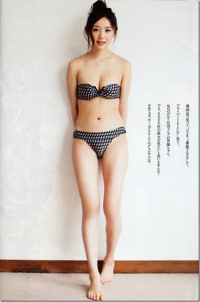 Weekly Playboy no.24 June 16th, 2014 (34)