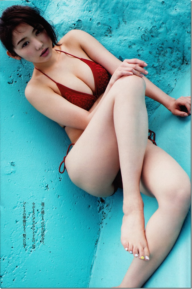 Weekly Playboy no.24 June 16th, 2014 (38)