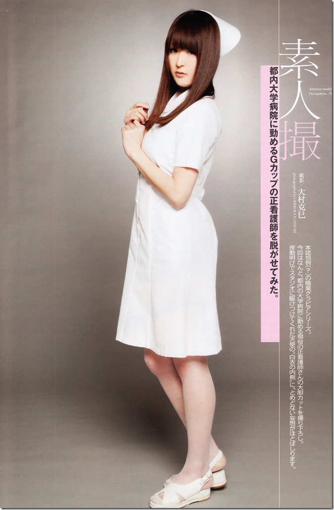 Weekly Playboy no.24 June 16th, 2014 (40)