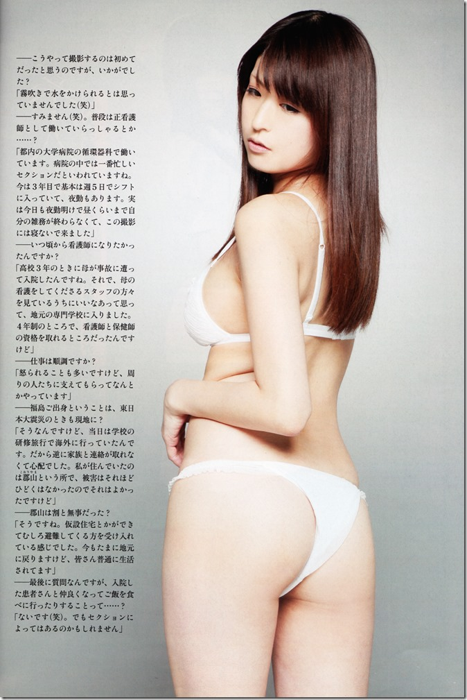 Weekly Playboy no.24 June 16th, 2014 (41)