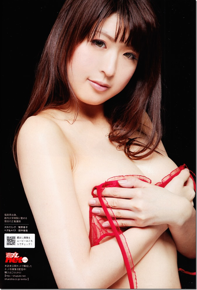 Weekly Playboy no.24 June 16th, 2014 (43)