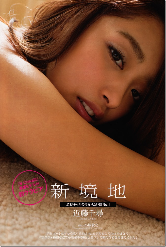 Weekly Playboy no.24 June 16th, 2014 (44)