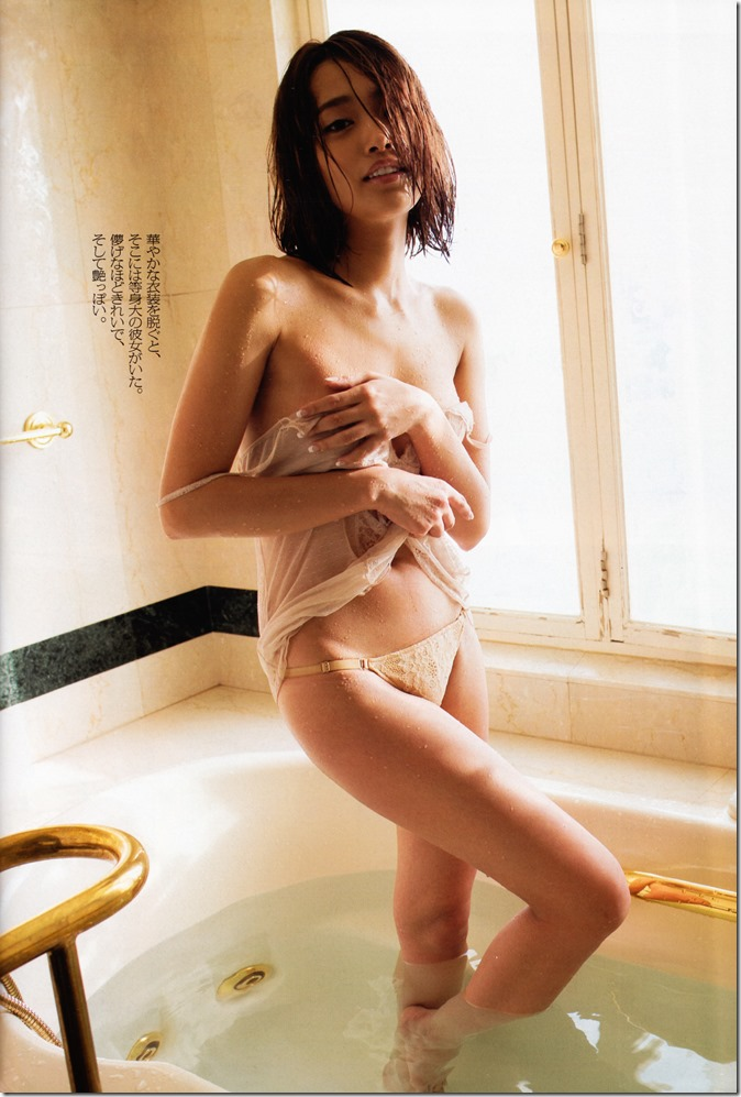 Weekly Playboy no.24 June 16th, 2014 (47)
