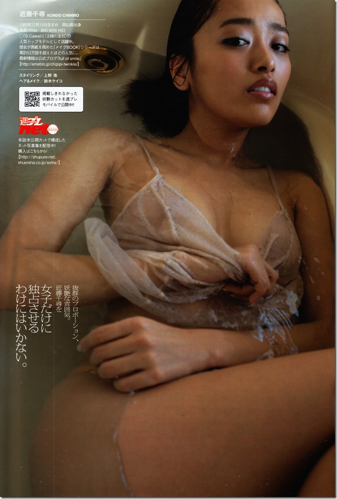 Weekly Playboy no.24 June 16th, 2014 (48)