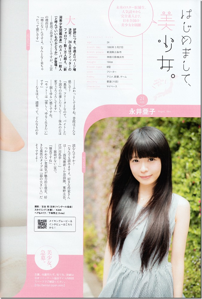 Weekly Playboy no.24 June 16th, 2014 (49)
