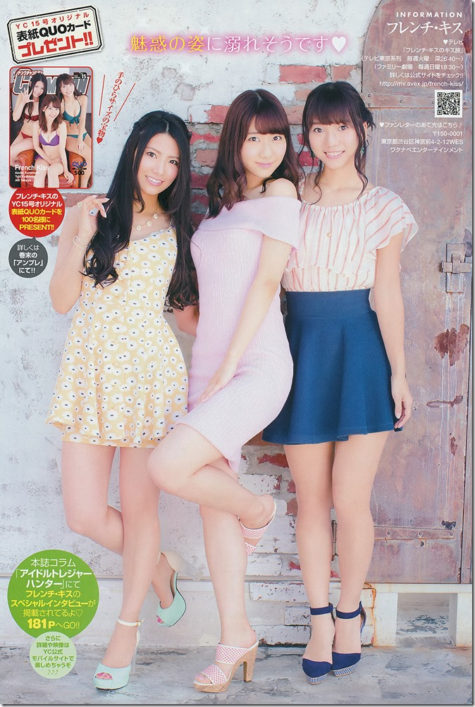 Young Champion No.15 July 22nd, 2014 (9)