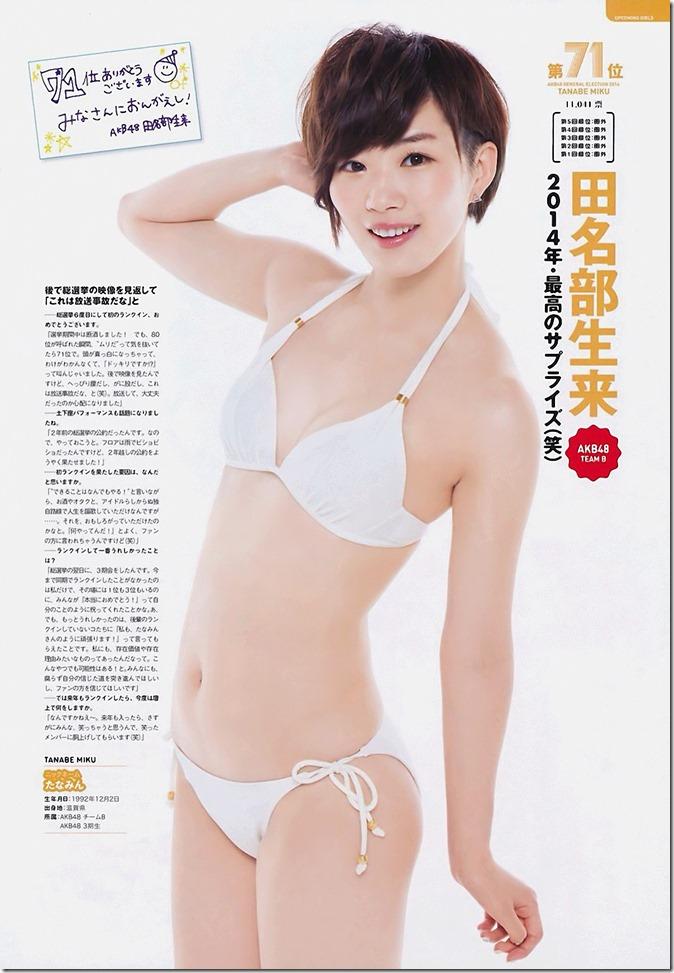AKB48 2014 Sosenkyo Mizugi Surprise (111)
