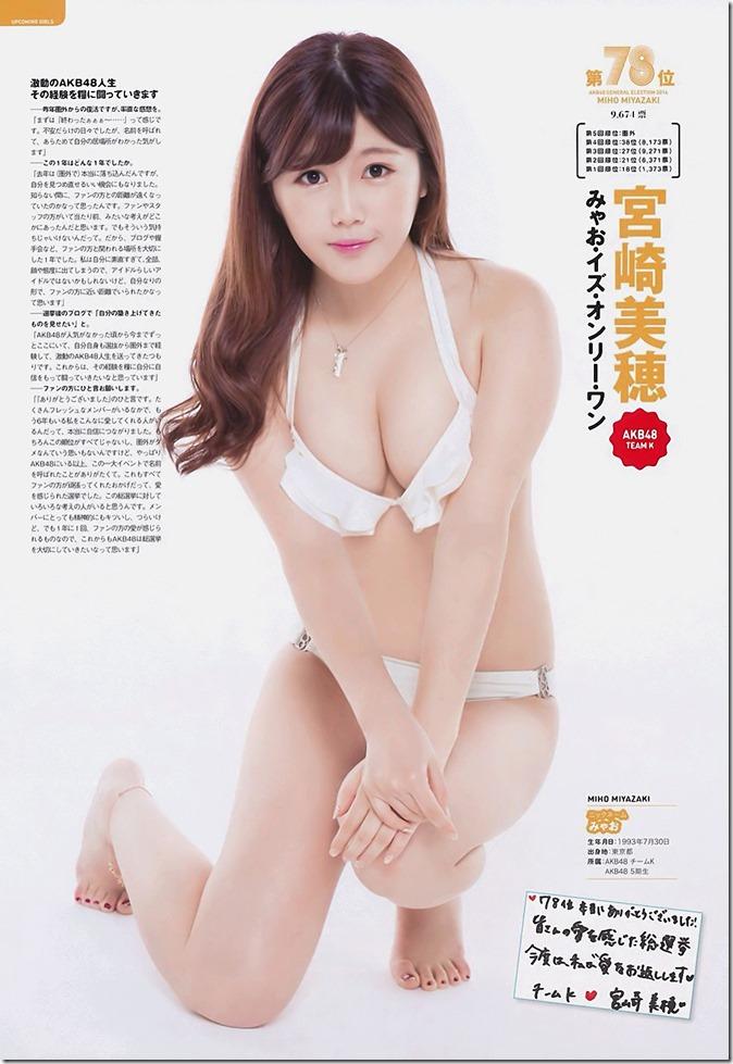 AKB48 2014 Sosenkyo Mizugi Surprise (118)