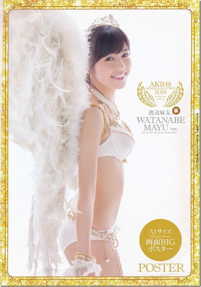 AKB48 2014 Sosenkyo Mizugi Surprise (123)