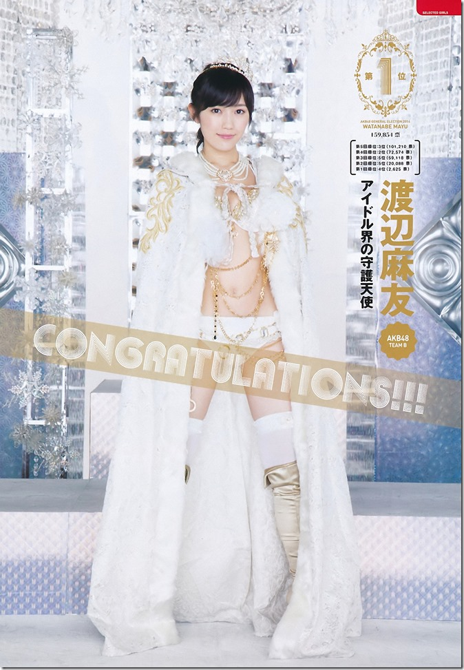 AKB48 2014 Sosenkyo Mizugi Surprise (16)