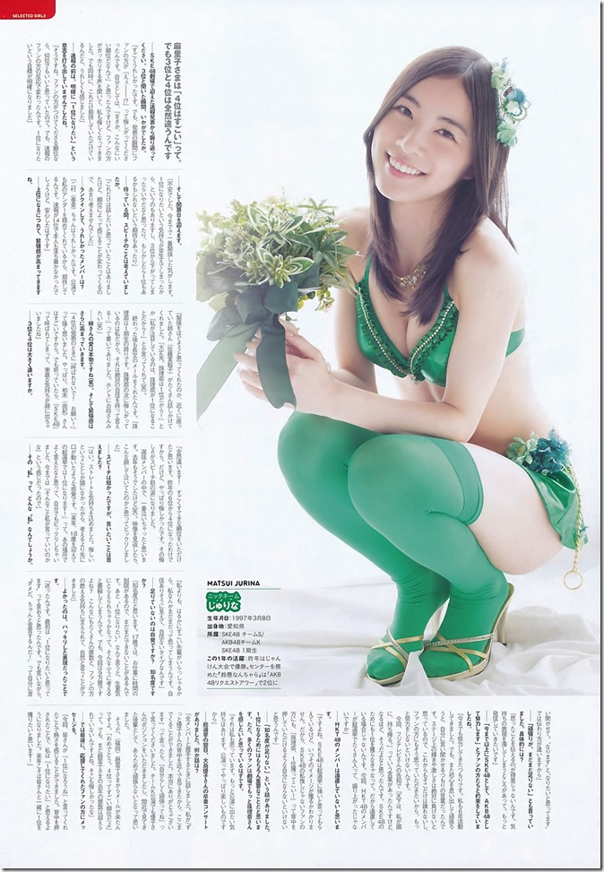AKB48 2014 Sosenkyo Mizugi Surprise (25)