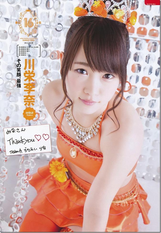 AKB48 2014 Sosenkyo Mizugi Surprise (48)