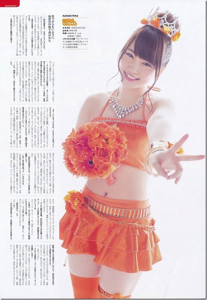 AKB48 2014 Sosenkyo Mizugi Surprise (49)