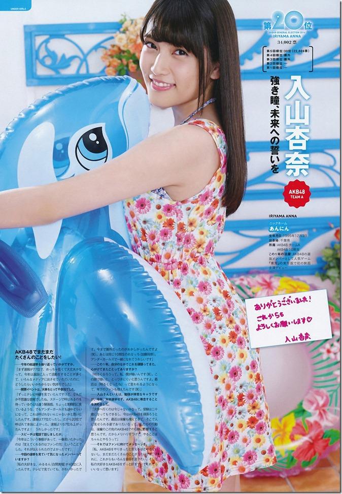 AKB48 2014 Sosenkyo Mizugi Surprise (58)