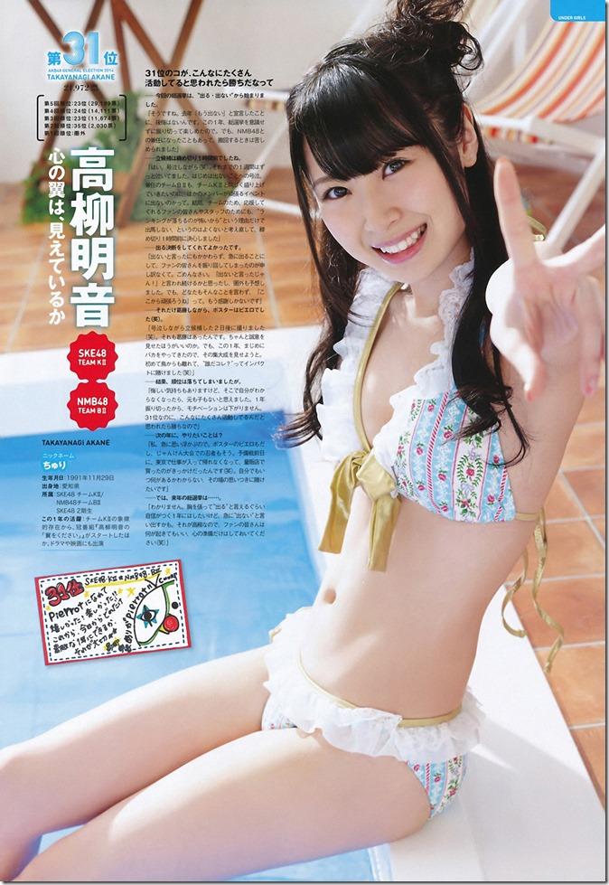 AKB48 2014 Sosenkyo Mizugi Surprise (69)