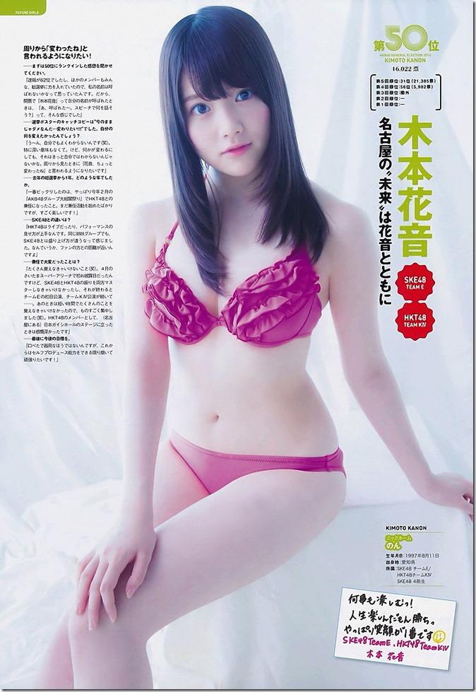 AKB48 2014 Sosenkyo Mizugi Surprise (90)
