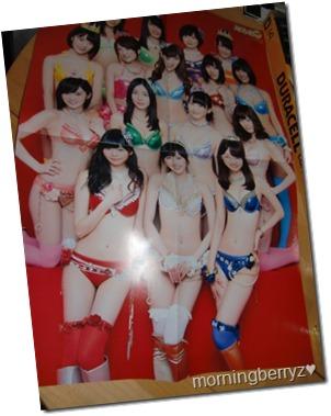 AKB48 Sosenkyo! Mizugi Surprise Happyo 2014 (AKB48 Special Mook) extra two-sided poster (2)