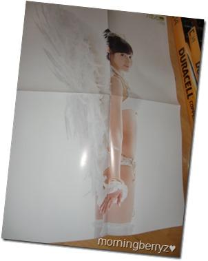 AKB48 Sosenkyo! Mizugi Surprise Happyo 2014 (AKB48 Special Mook) extra two-sided poster