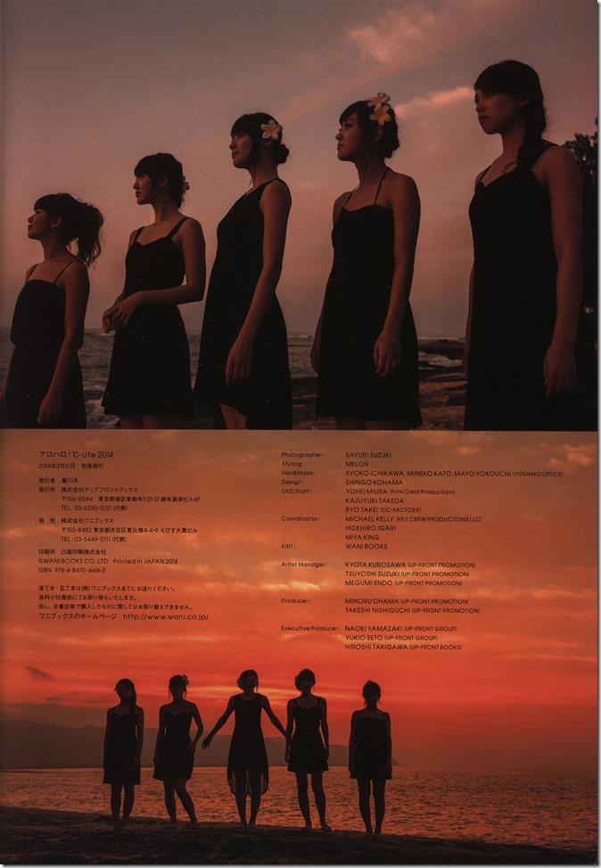 Alo-Hello! ℃-ute 2014 shashinshuu (120)