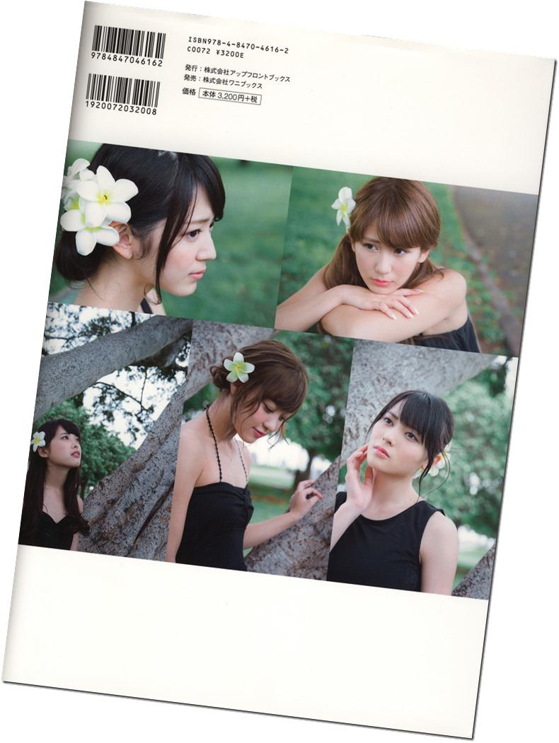 Alo-Hello! ℃-ute 2014 shashinshuu (121)