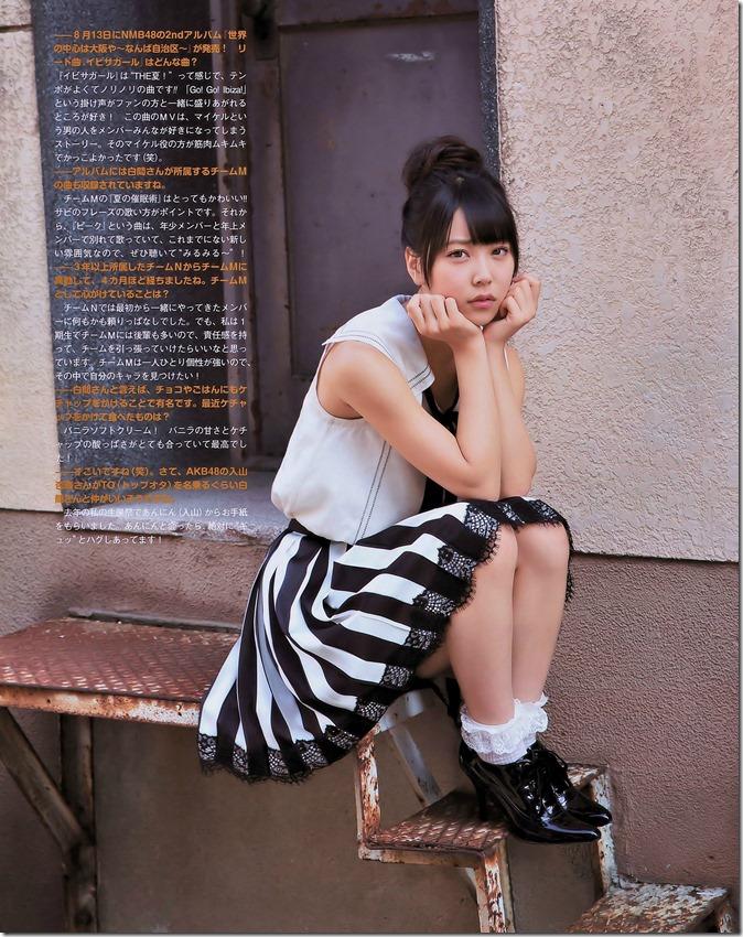 EX Taishuu September 2014 (5)