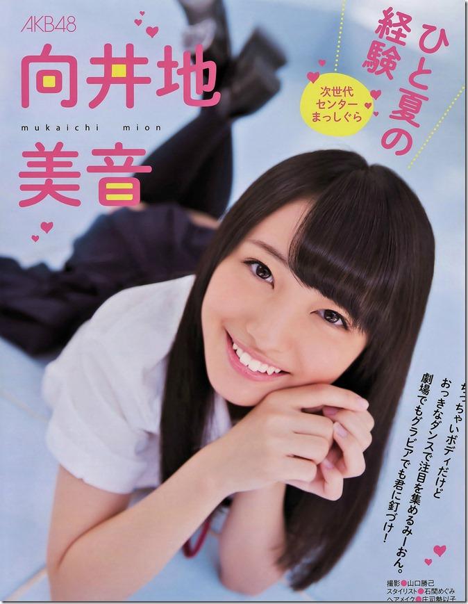 EX Taishuu September 2014 (7)