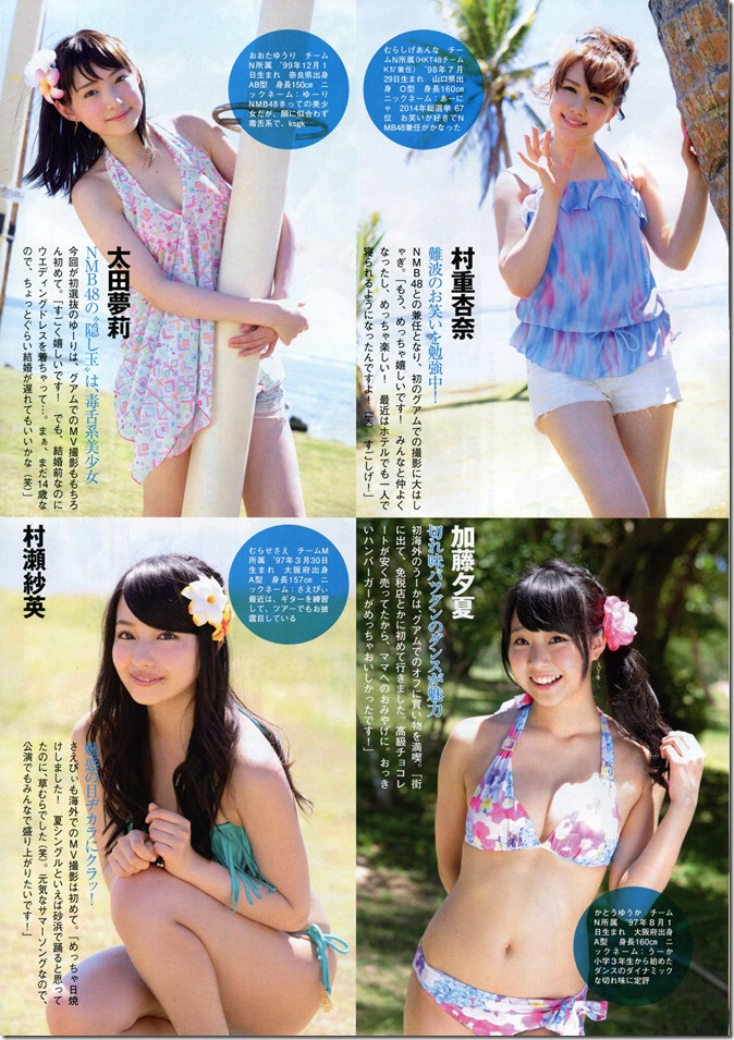FLASH SPECIAL Gravure Best 2014 Summer issue (13)