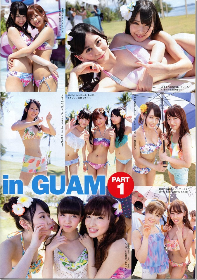 FLASH SPECIAL Gravure Best 2014 Summer issue (15)