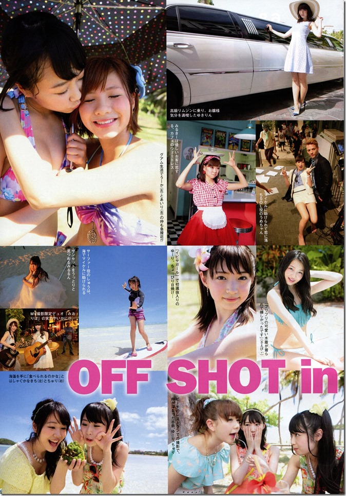 FLASH SPECIAL Gravure Best 2014 Summer issue (16)