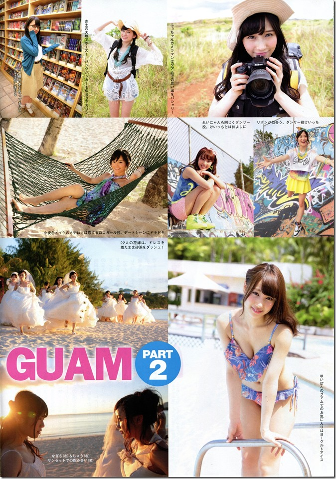 FLASH SPECIAL Gravure Best 2014 Summer issue (17)
