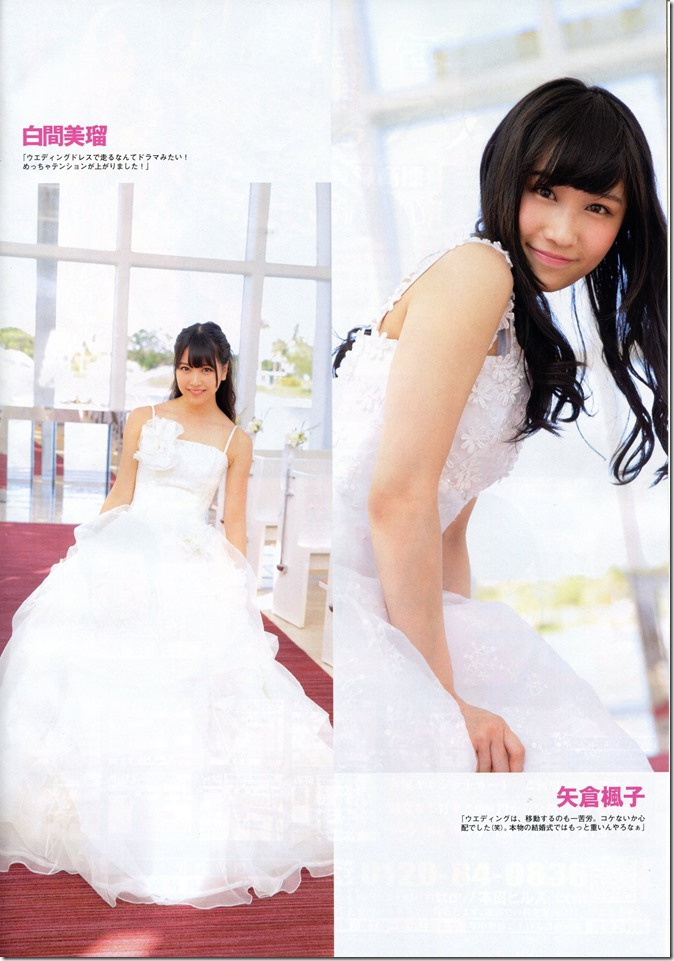 FLASH SPECIAL Gravure Best 2014 Summer issue (20)