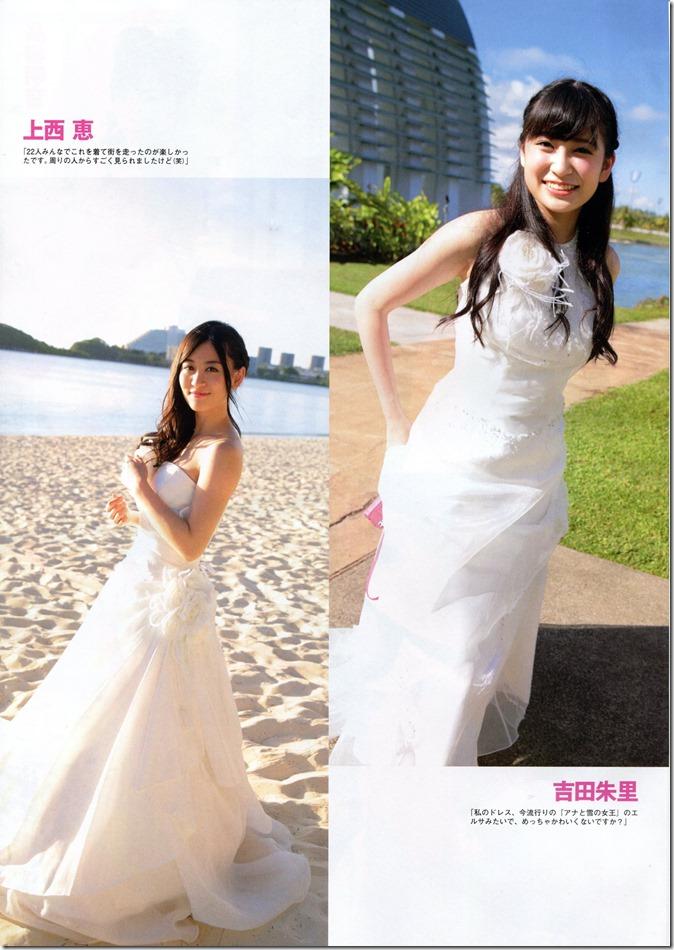 FLASH SPECIAL Gravure Best 2014 Summer issue (21)