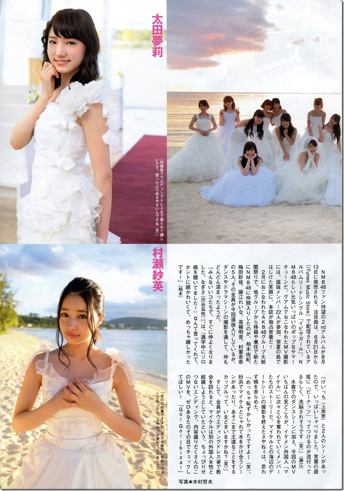 FLASH SPECIAL Gravure Best 2014 Summer issue (25)