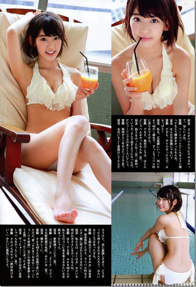 FLASH SPECIAL Gravure Best 2014 Summer issue (28)