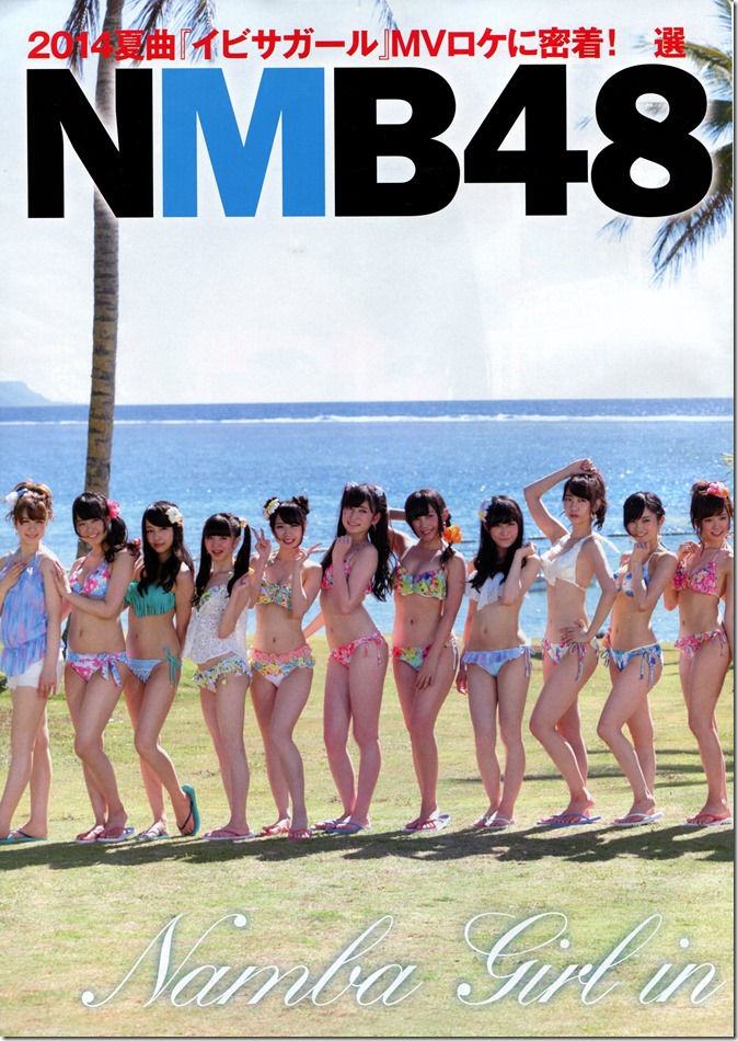 FLASH SPECIAL Gravure Best 2014 Summer issue (2)