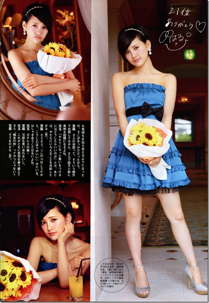 FLASH SPECIAL Gravure Best 2014 Summer issue (30)