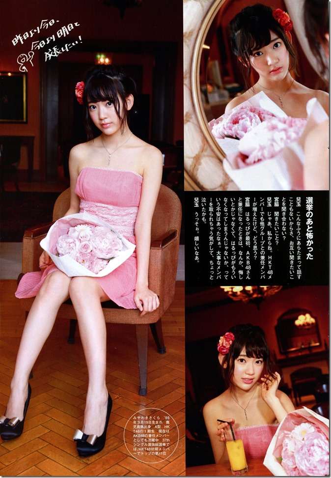 FLASH SPECIAL Gravure Best 2014 Summer issue (31)