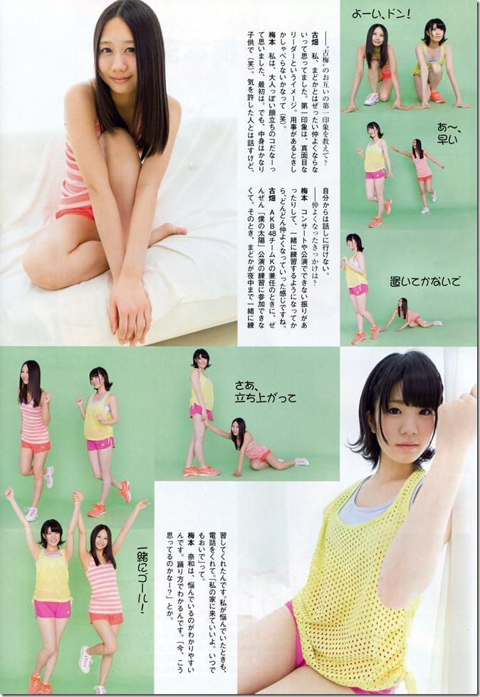 FLASH SPECIAL Gravure Best 2014 Summer issue (35)