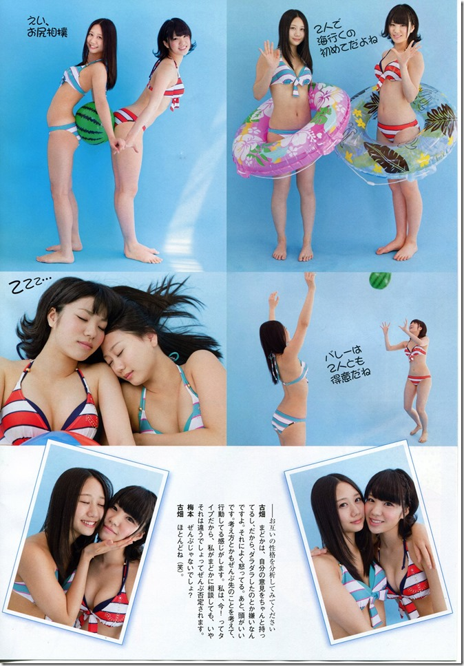 FLASH SPECIAL Gravure Best 2014 Summer issue (37)