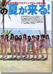 FLASH SPECIAL Gravure Best 2014 Summer issue (3)