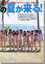 FLASH SPECIAL Gravure Best 2014 Summer issue (3)