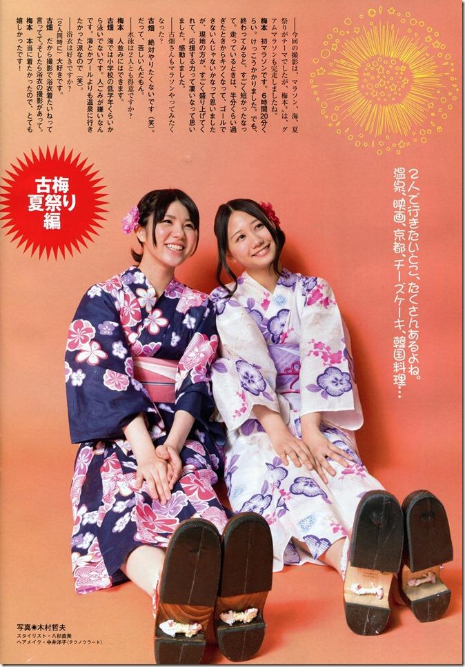 FLASH SPECIAL Gravure Best 2014 Summer issue (41)
