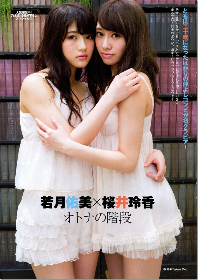 FLASH SPECIAL Gravure Best 2014 Summer issue (42)