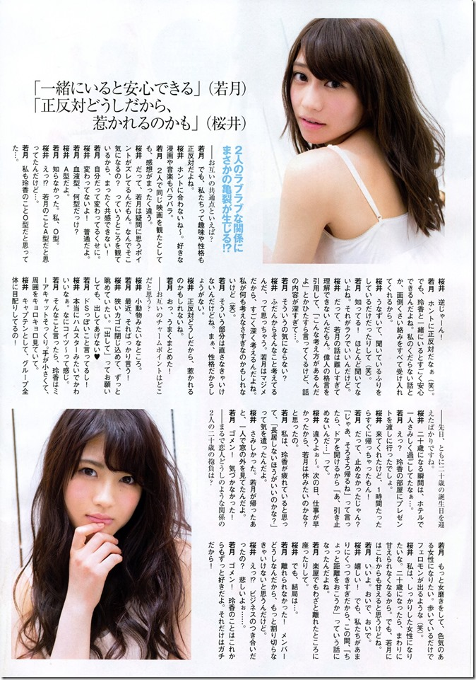FLASH SPECIAL Gravure Best 2014 Summer issue (49)