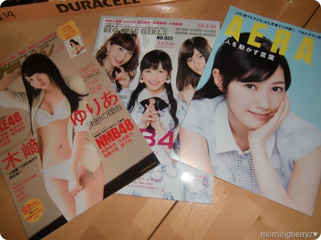 Gravure The Television vol.32, AERA no.31 & BIG ONE GIRLS no.023