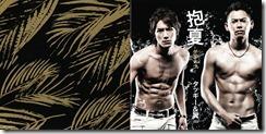 Tackey & Tsubasa Dakinatsu scans (2)