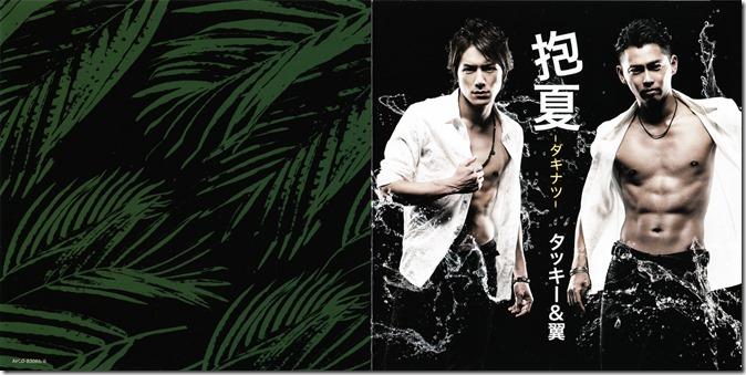 Tackey & Tsubasa Dakinatsu scans (3)